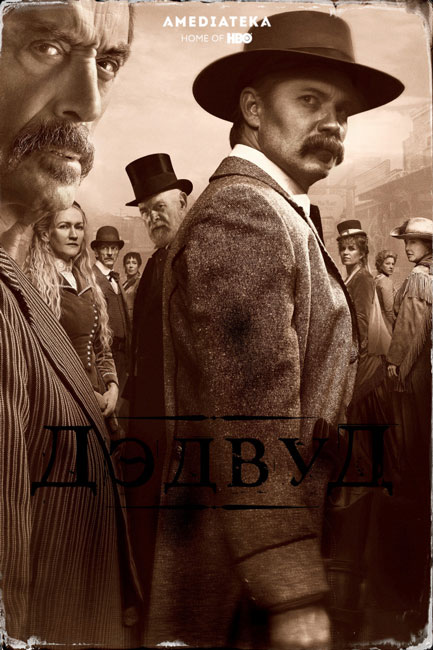 Дэдвуд / Deadwood (2019) BDRip