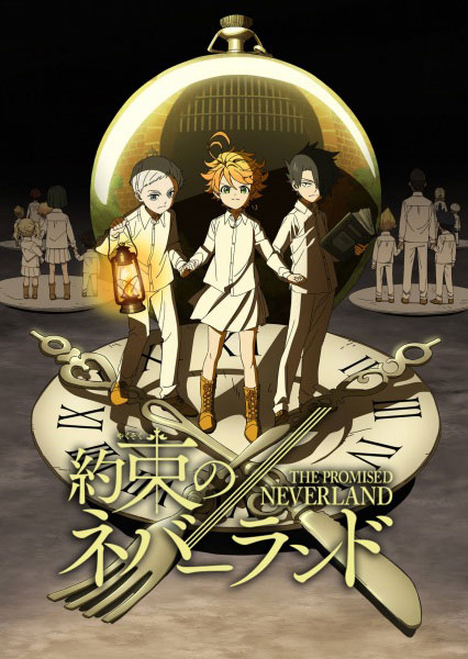 Обещанный Неверленд / Yakusoku no Neverland / The Promised Neverland 1 сезон (2019) WEBRip