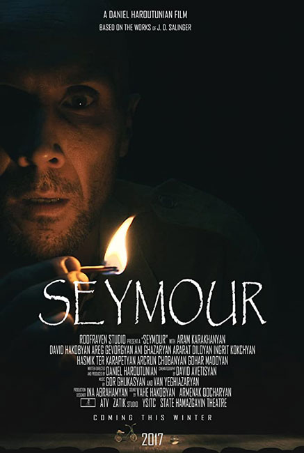 Сеймоур / Seymour (2017) WEB-DLRip